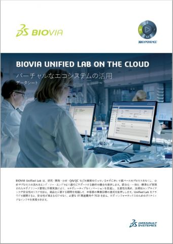 BIOVIA Unified Lab on the Cloud Leveraging a Virtual Ecosystem > Asset Cover > Dassault Systèmes®